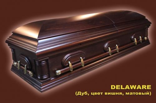 Гроб элитный модель DELAWARE (вишня, дуб, матовый)