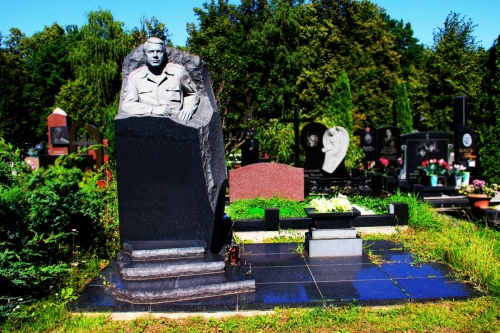 Мемориальный комплекс МК-2006
