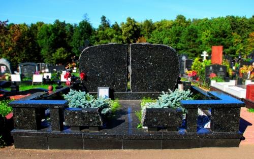 Мемориальный комплекс МК-2059