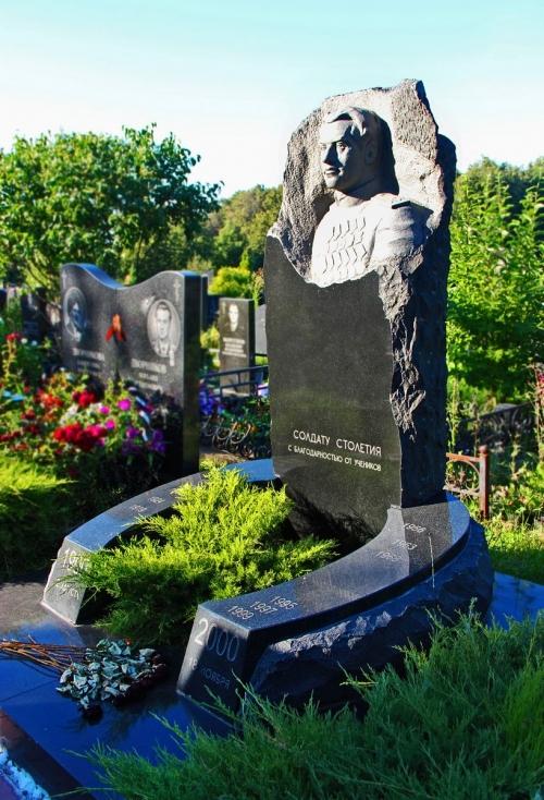 Мемориальный комплекс МК-2012