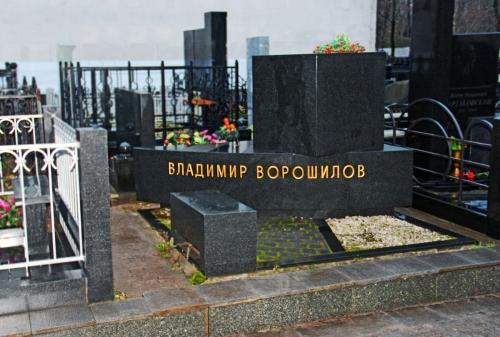 Мемориальный комплекс МК-2007