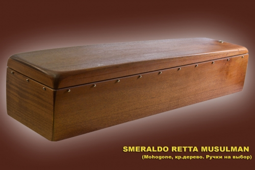Гроб элитный мусульманский модель SMERALDO RETTA красное дерево