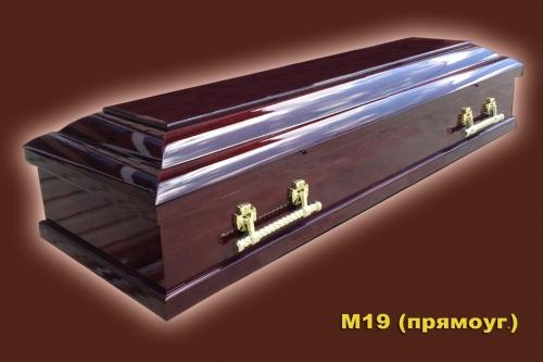 """Гроб элитный модель """"M19"""" мусульманский"""