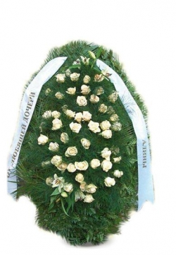 Венок ритуальный на похороны РВЖ18 в Москве