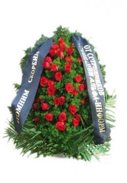 Венок ритуальный на похороны РВЖ4 в Москве
