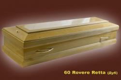 Гроб элитный модель 60 ROVERE RETTA (дуб)