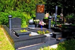 Мемориальный комплекс МК-2035