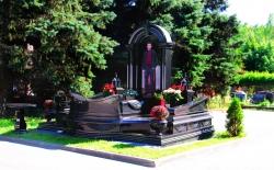 Мемориальный комплекс МК-2045