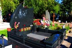 Мемориальный комплекс МК-2054