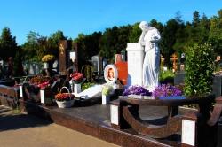 Мемориальный комплекс МК-2013