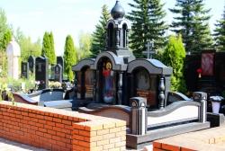 Мемориальный комплекс МК-2005