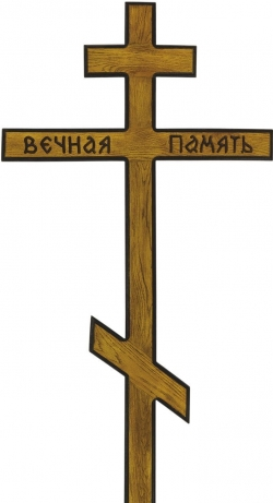 Крест на могилу дубовый «Классический»